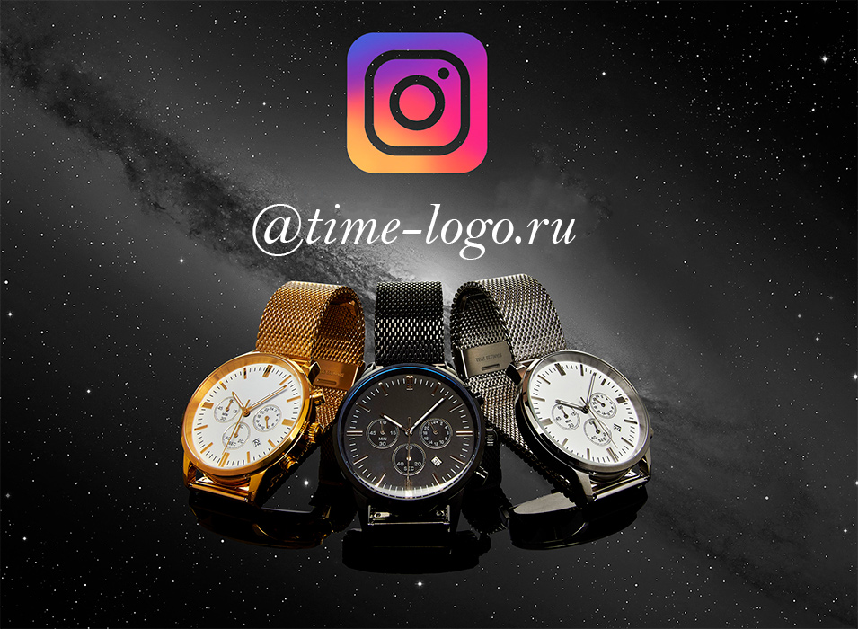 https://www.instagram.com/time_logo.ru/