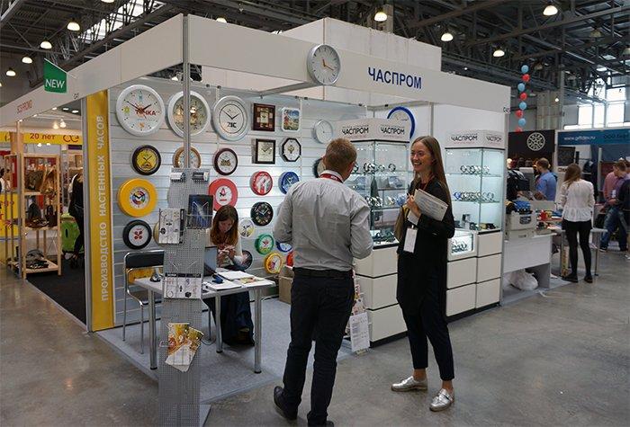 Стенд ГК Часпром на выставке ИПСА Осень 2016