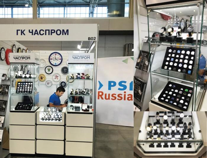 http://time-logo.ru/novosti/vystavka-psi-2018.html