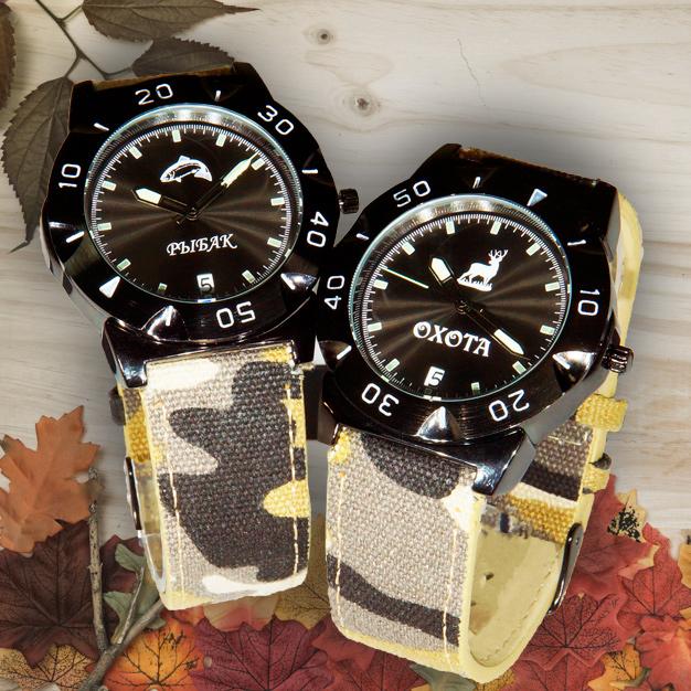Наручные часы Охота и Рыбалка
