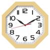 Часы с логотипом Модель 04 восьмигранные
