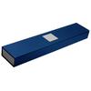 Картонный пенал для наручных часов, синий с серебром