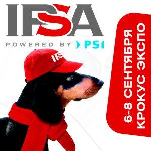 IPSA Осень 2016