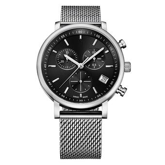 Часы с логотипом Spirit PL44058.01