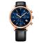 Часы с логотипом Spirit PL44058.09