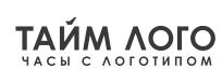 Группа компаний ЧАСПРОМ