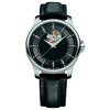 Часы с логотипом Prestige Open Heart Automatic PLA44050.05