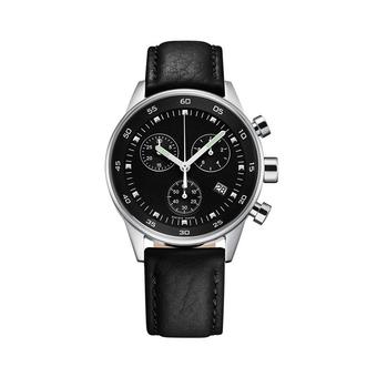 Часы с логотипом Cosmos Unisex PL44005.03